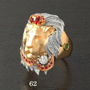 Chevalière lion or 62